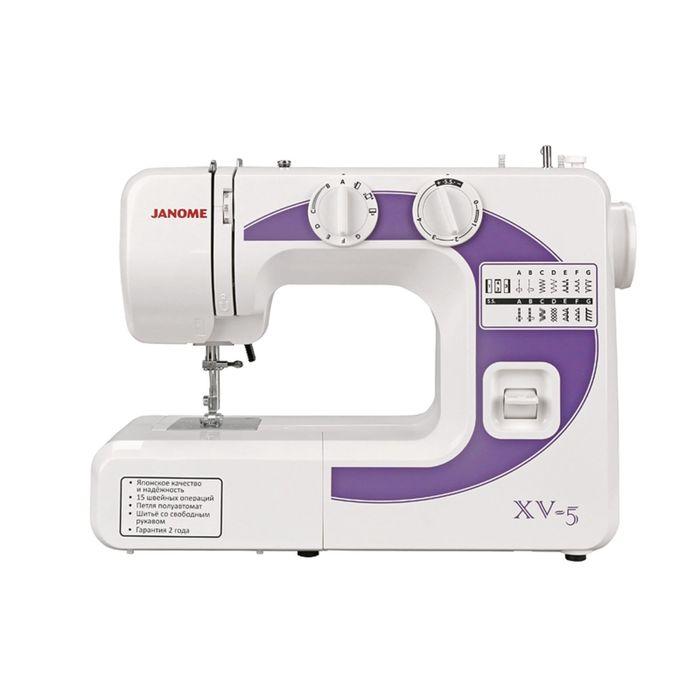 Швейная машина Janome XV-5, 14 операций, обметочная, потайная, эластичная строчка