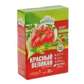 """Удобрение """"Красный великан"""" для томатов Ивановское, 1 кг"""