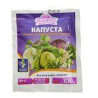 Удобрение минеральное для всех видов капусты, Ивановское, 50 г