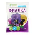 Удобрение для фиалок, стрептокарпуссов, глоксиний, Ивановское, 30г