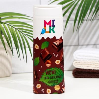 Гель для душа Milk шоколадный, питательный, 400 мл - Фото 1