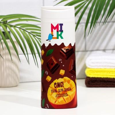 Гель для душа Milk шоколадный, увлажняющий, 400 мл - Фото 1