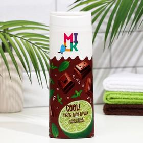 Гель для душа Milk шоколадный, тонизирующий, 400 мл