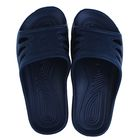 Слайдеры для мальчика «Классика», цвет синий, размер 39/40