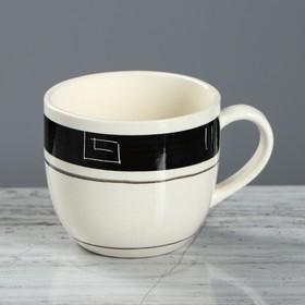 """Чашка """"Одесская"""", 250 мл"""