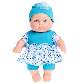 Кукла «Карапуз 4 девочка», 20 см, МИКС