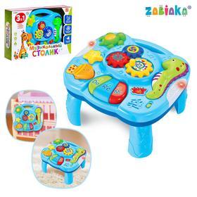 Развивающий столик 3 в 1 для малышей «Морское приключение», световые и звуковые эффекты Ош