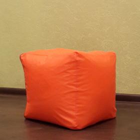 Пуфик, цвет оранжевый Ош