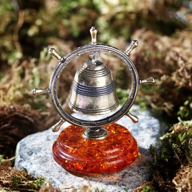 Сувенир из латуни и янтаря 'Штурвал с колокольчиком' Ош