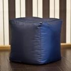 Пуфик, цвет тёмно-синий