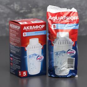 Картридж сменный «Аквафор В-5», усиленный, с бактерицидной добавкой