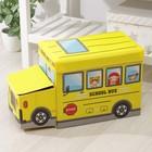 Короб для хранения с крышкой «Школьный автобус», 55?25?25 см, 2 отделения, цвет жёлтый