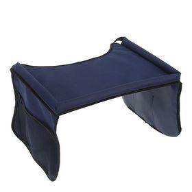 Столик-органайзер для детского автокресла TORSO, синий Ош