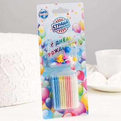 Свечи для торта «Спираль», 6 см, набор: 24 шт и 12 подставок - Фото 1