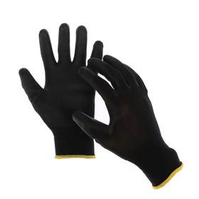 Перчатки нейлоновые, с латексной пропиткой, размер 8, чёрные