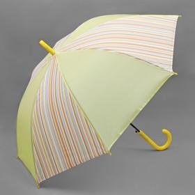 Зонт - трость полуавтоматический «Полоска», 8 спиц, R = 55 см, цвет жёлтый