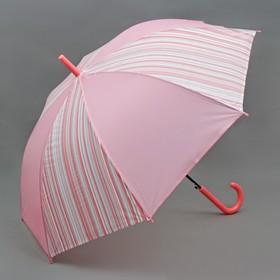Зонт - трость полуавтоматический «Полоска», 8 спиц, R = 55 см, цвет розовый