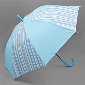 Зонт - трость полуавтоматический «Полоска», 8 спиц, R = 55 см, цвет голубой
