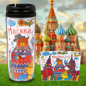 Термостакан «Москва», 350 мл Ош