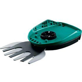 Запасной нож для Bosch isio 3 (F016800326), 8 см, для травы Ош