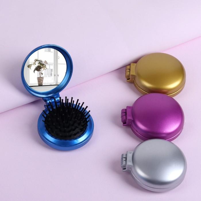 Расчёска массажная складная, с зеркалом, цвет МИКС