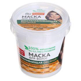 """Маска для волос """"Народные рецепты"""" восстанавливающая, овсяная, 155 мл"""