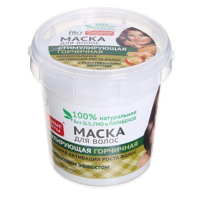 """Маска для волос """"Народные рецепты"""" стимулирующая, горчичная, 155 мл"""
