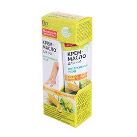 Крем-масло для ног 'Интенсивный уход' с кукурузным маслом, экстрактом чистотела и Д-пантенолом, 45 м Ош