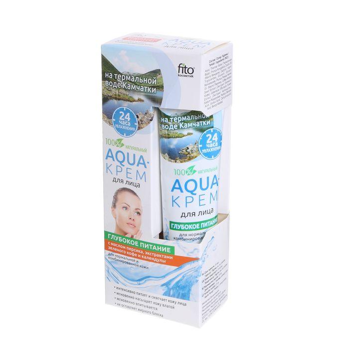 """Aqua-крем для лица на термальной воде Камчатки """"Глубокое питание"""" для норм. и комбинир. кожи, 45 мл"""