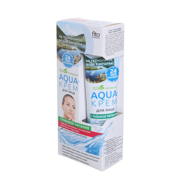 """Aqua-крем для лица на термальной воде Камчатки """"Глубокое питание"""" для сухой и чувствительной кожи, 4"""