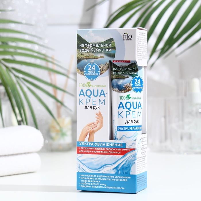 """Aqua-крем для рук на термальной воде Камчатки """"Ультра-увлажнение"""" с экстрактом красных водорослей, 4"""