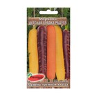 Семена Морковь Детская грядка Радуга, 0,5гр