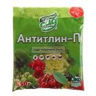 Средство от насекомых вредителей Антитлин Здоровый сад, 0,25 кг