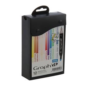 Маркер художественный набор GRAPH'IT, 12 цветов Manga (2 стороны: пулевидный/скошенный), основные цвета полупрозрачные, в пенале