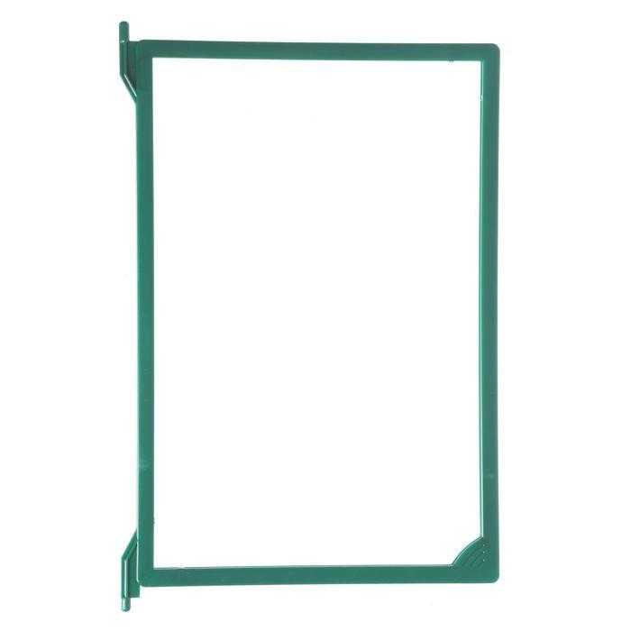 Рамка пластиковая для перекидной системы A4, INFOFRAME, без протектора, цвет зелёный