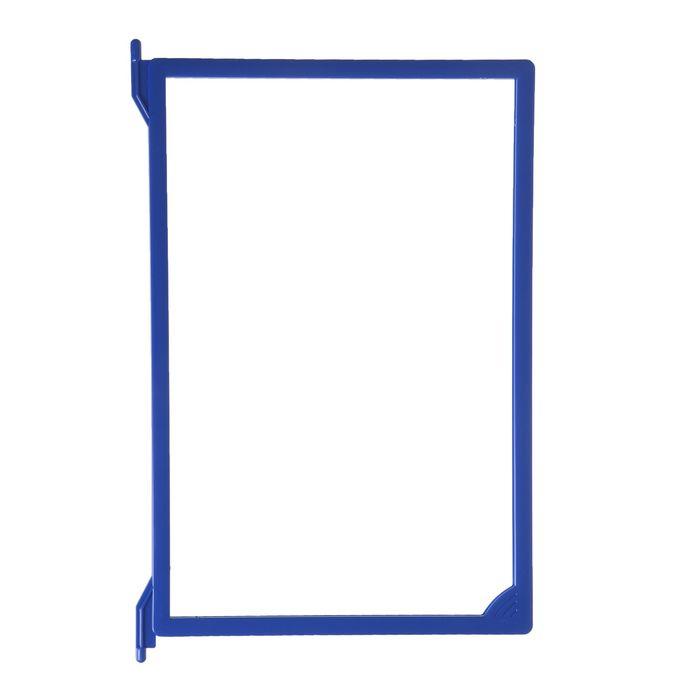 Рамка пластиковая для перекидной системы A4, INFOFRAME, без протектора, цвет синий