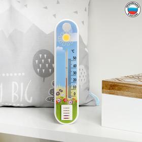 Термометр комнатный детский «Солнышко» Ош