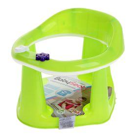 Детское сиденье для купания на присосках, цвет салатовый Ош