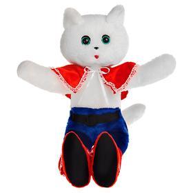 Мягкая игрушка «Кот Маркиз» Ош