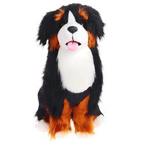 Мягкая игрушка «Собака Вулкан»