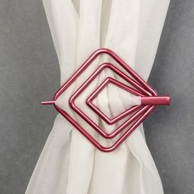 Заколка декоративная для штор, 8,5 × 8,5 см, цвет бордовый Ош