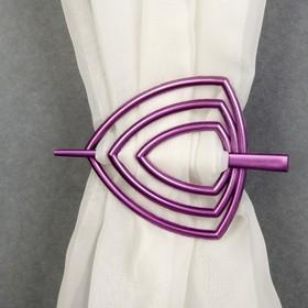 Заколка декоративная для штор, 9,5 × 9 см, цвет фиолетовый Ош