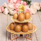 Подставка пасхальная на 12 яиц «Храм»