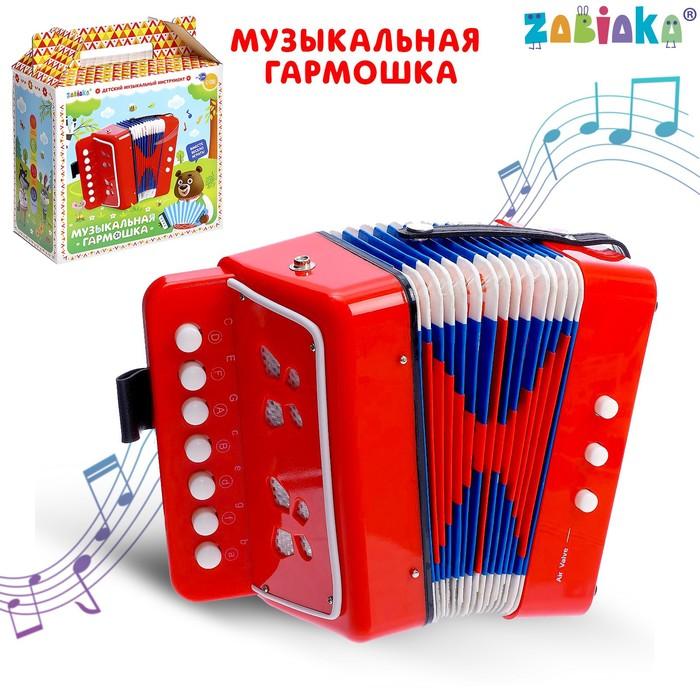 Музыкальная игрушка Гармонь, детская