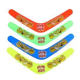 Бумеранг «Круче всех!», смайлики, 30 см, цвета МИКС Ош