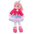Мягкая игрушка «Кукла Земляничка», 30 см