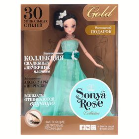 Кукла Sonya Rose, серия «Золотая коллекция», платье Жасмин