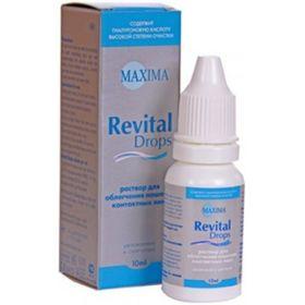 Глазные капли Maxima Revital drops 10 мл