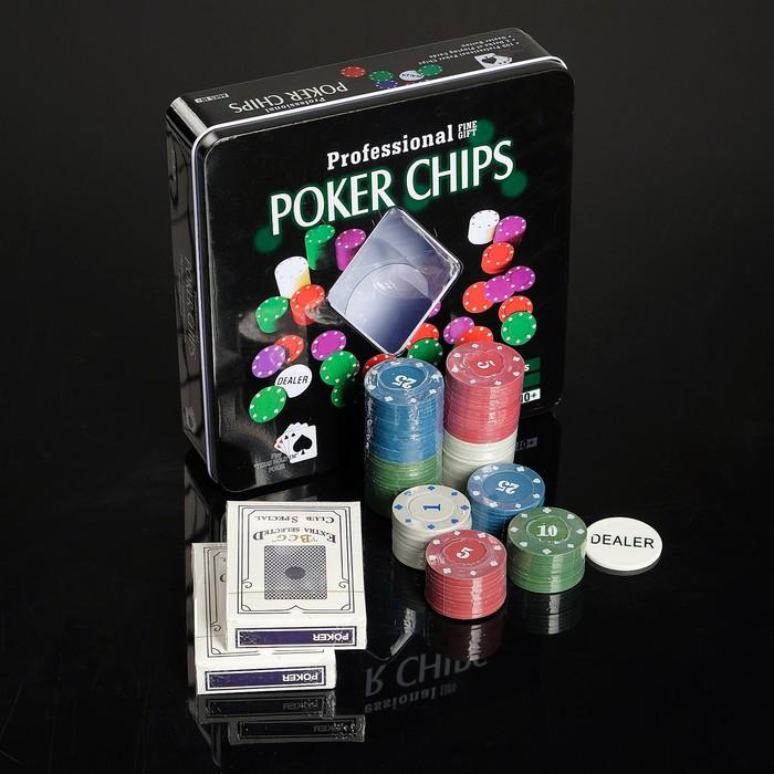 Покер, набор для игры карты 2 колоды, фишки с номин. 100 шт, 20х20 см