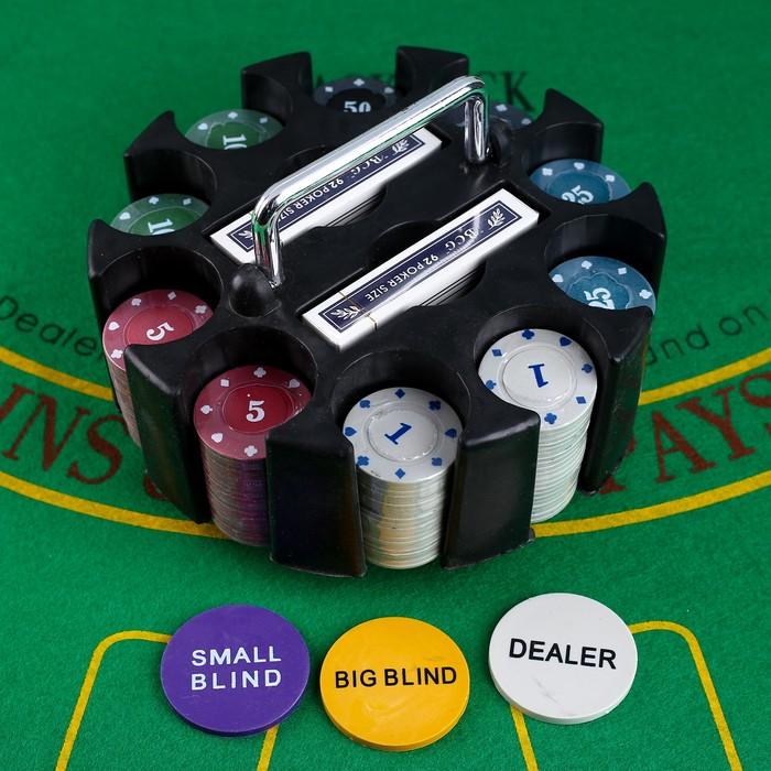 Покер, набор для игры, в карусели карты 2 колоды, фишки с номин. 200 шт , без поля